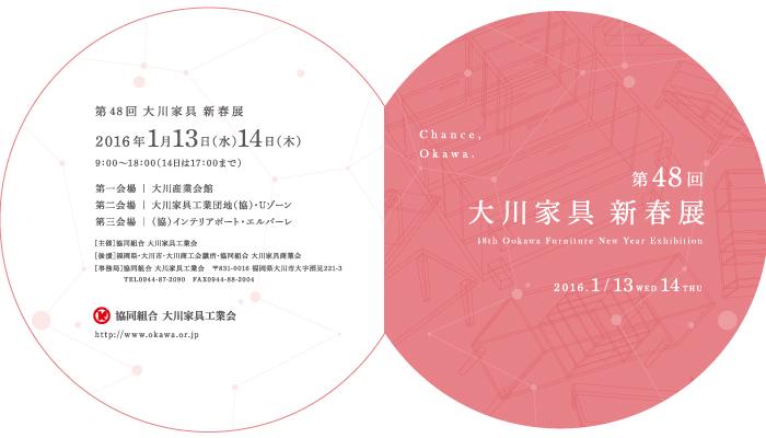 2015_newyear-1
